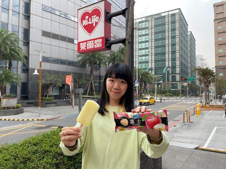 萊爾富新推出「FUTABA富士蘋果雪糕」,標榜可吃到如富士蘋果般的香甜滋味與香氣...