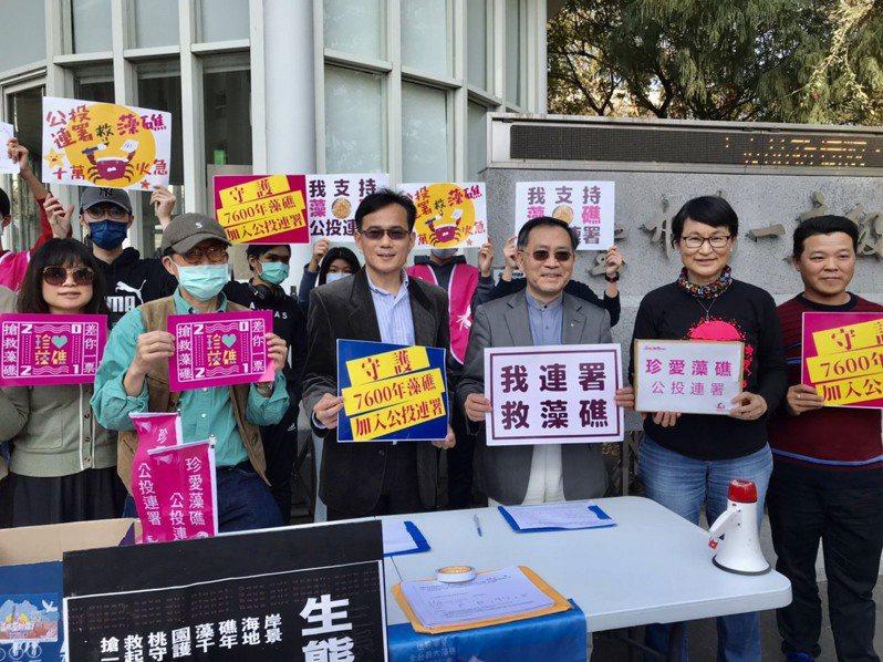 台北市副市長蔡炳坤(前排右三)與一中校長林諺(前排左二)參加台中一中旁的珍愛藻礁公投連署,呼籲大家搶救海洋生態。圖/蔡炳坤提供