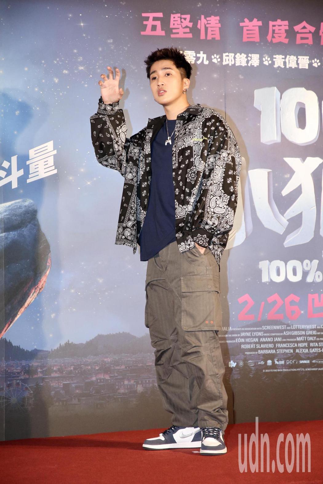 電影《100%小狼人》首映會,婁峻碩。記者林俊良/攝影