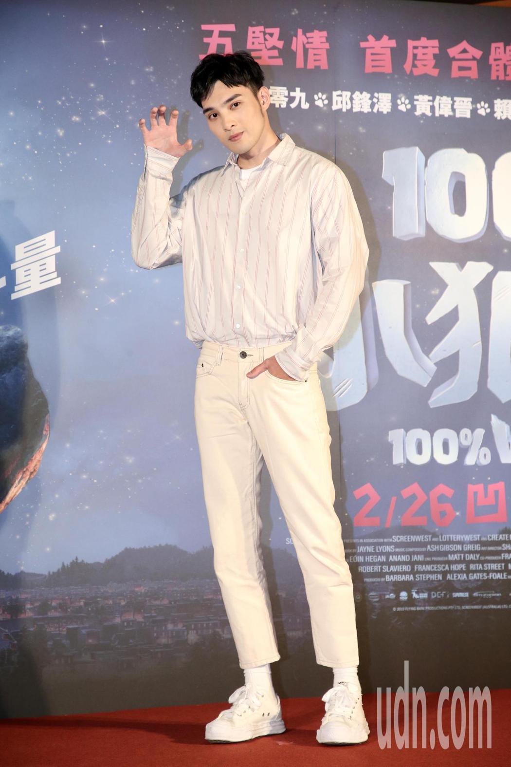 電影《100%小狼人》首映會,黃偉晉。記者林俊良/攝影