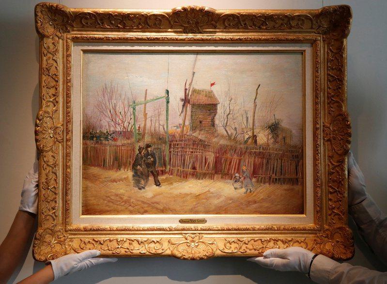 梵谷的《蒙馬特街景》3月將登上蘇富比拍賣會,落槌價引發外界關注。路透