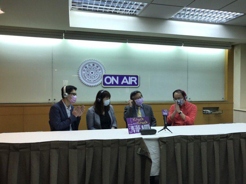 清華大學今天宣布推出線上Podcast廣播節目「那可那可清華」(Knock Knock NTHU)。記者潘乃欣/攝影