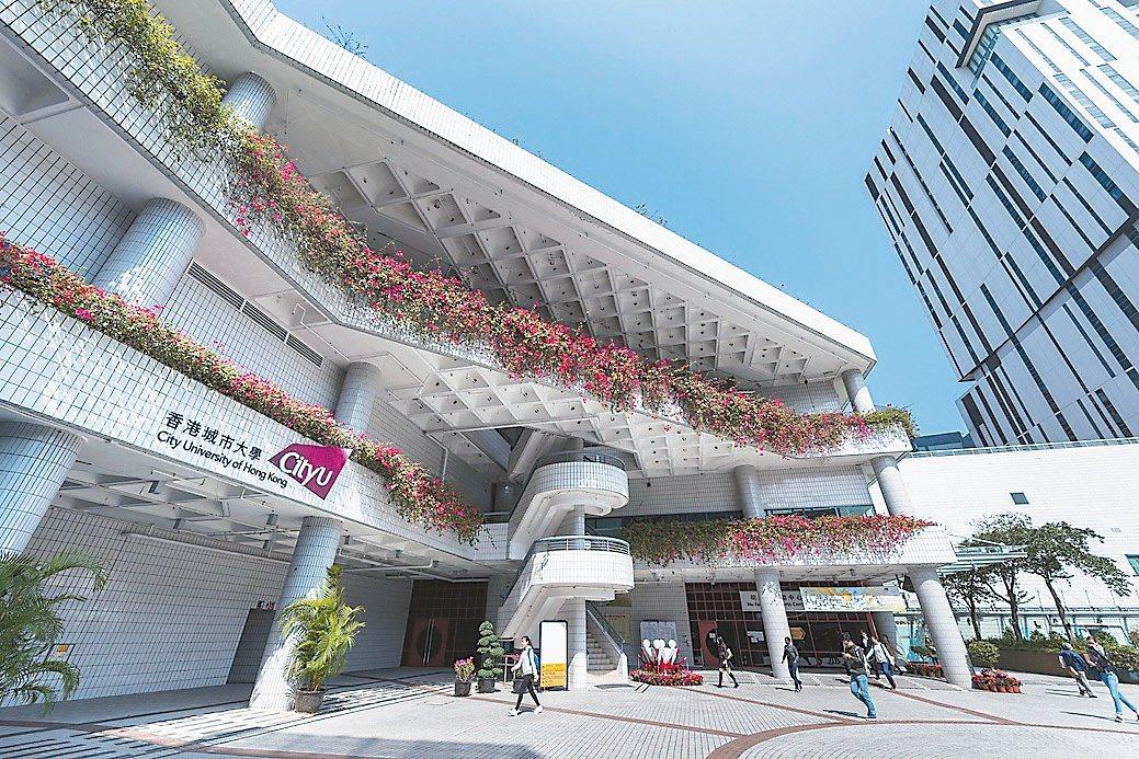 香港城市大學在國際排名前50大,且是香港唯一與美國常春藤大學合作雙聯學士學位。...