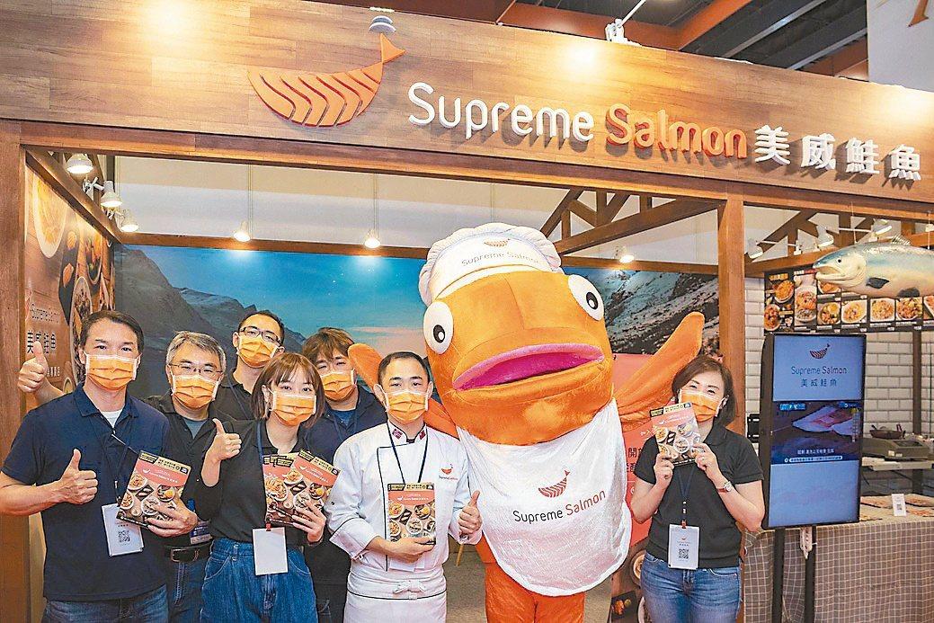 美威鮭魚專賣店首次開放加盟、發展連鎖,計畫在台展店10家以上達到規模經濟。美威...