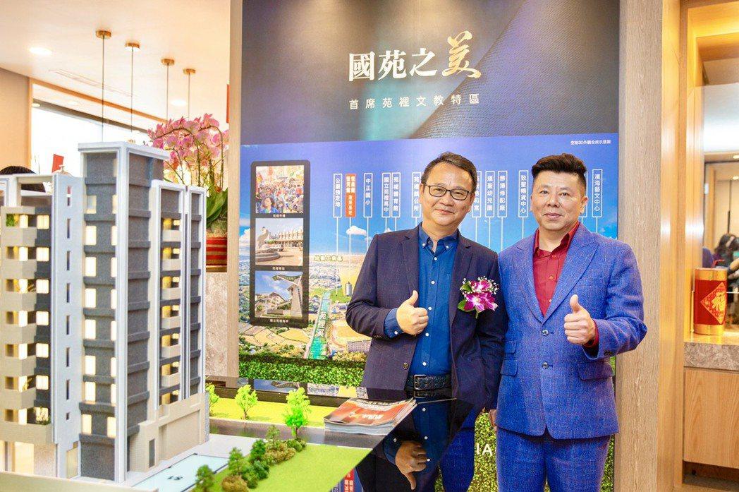 展裕建設董事長黃威勝(左)、聚鴻廣告總經理黃義裕(右)。記者宋健生/攝影
