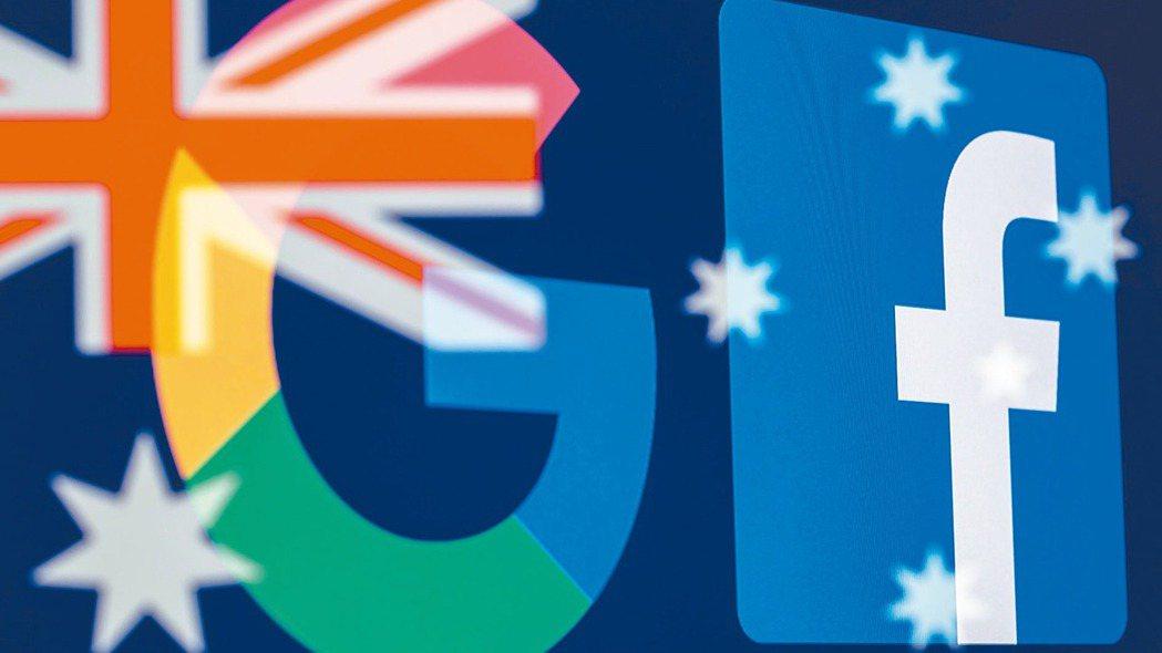 澳洲國會通過媒體議價法,未來臉書與Google等數位平台須付費給澳洲的新聞媒體。...