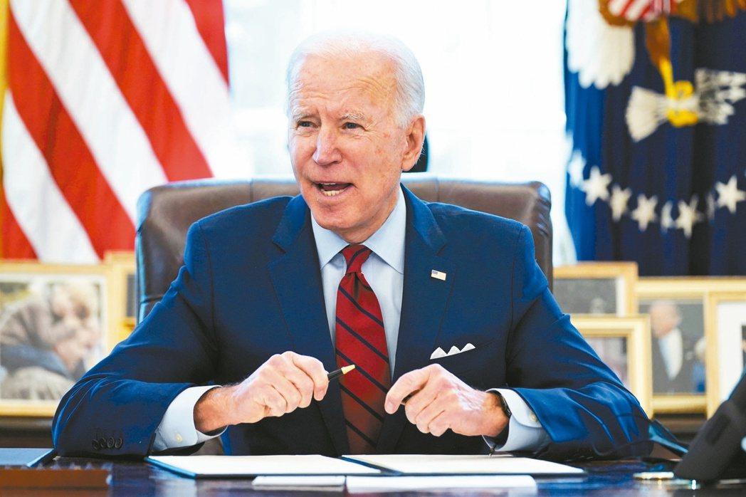 美國總統拜登撤銷移民禁令。(美聯社)