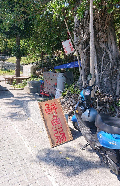 有網友在台東看到擺攤的阿伯賣粥,卻將看板寫成「鮮魚弱」,照片也在網路上引起熱議。 圖/臉書「路上觀察學院」