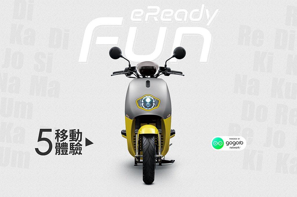 台鈴工業經營台灣市場將近半世紀,無論在Suzuki燃油速克達或換檔式機車市場中,...