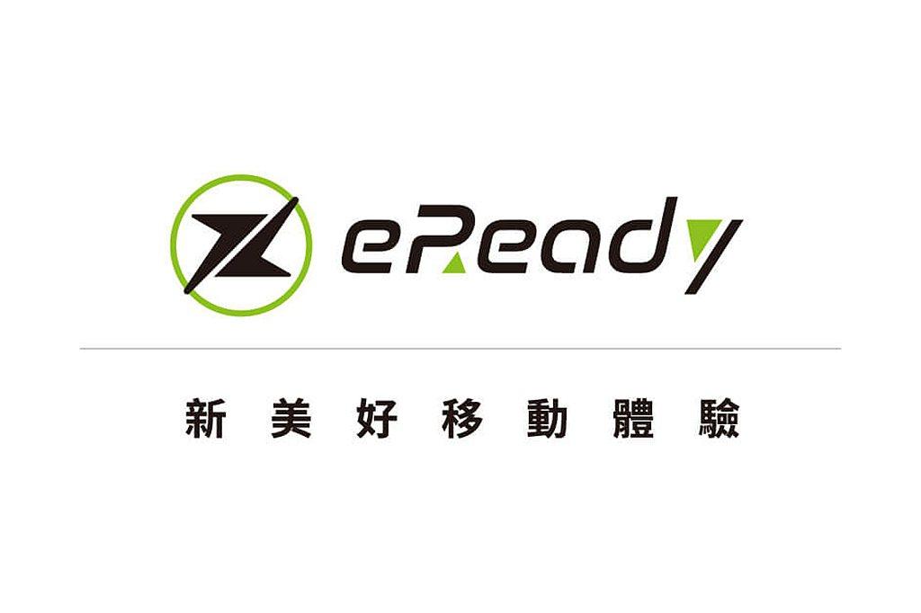台鈴eReady在第一款智慧雙輪eReadyFun於去年8月在台發表之後,為實現...