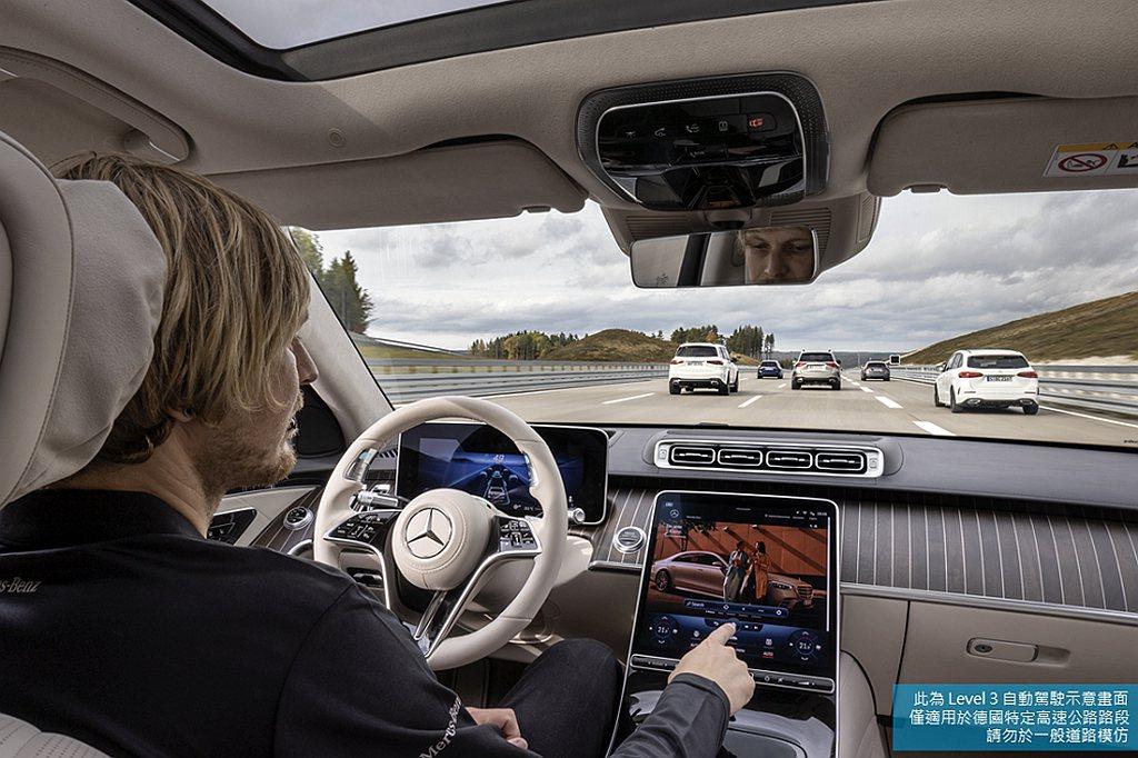 全新賓士S-Class有望成為首款於德國掛牌的Level 3自動駕駛車。 圖/M...