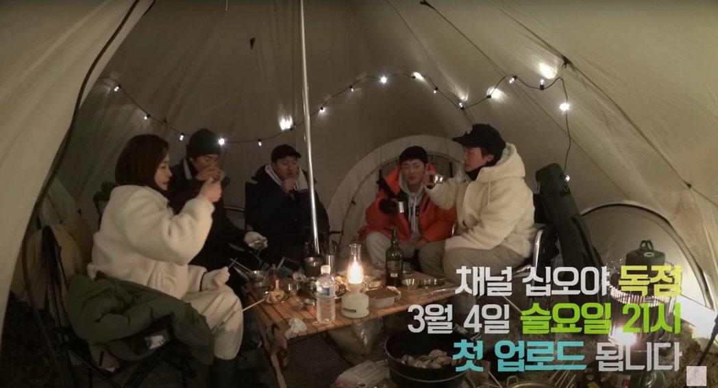 「機智的露營生活」。圖/擷自YouTube
