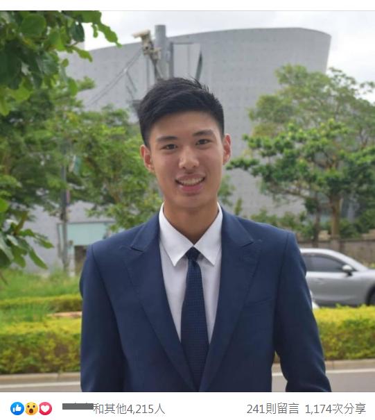 21歲男大生楊承翰擁有超驚人的學經歷,日前在家教社團徵求學生引起網友暴動。圖擷自家教補教學校兼全職、打工、師訓交流