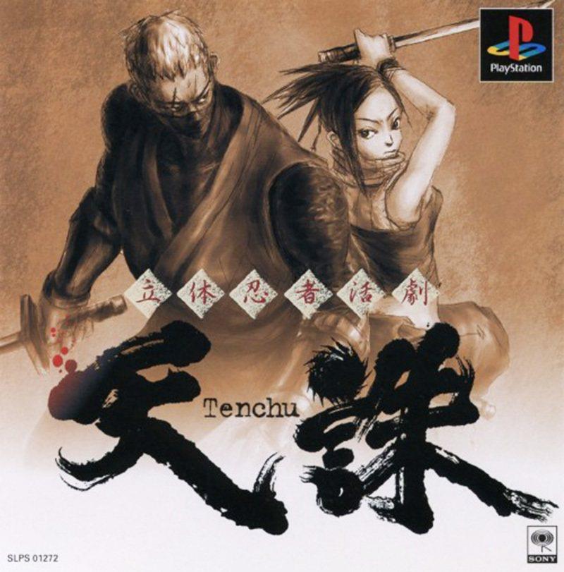 初代PlayStation所推出的天誅一代之遊戲封面圖,圖片的兩人就是遊戲的兩位...