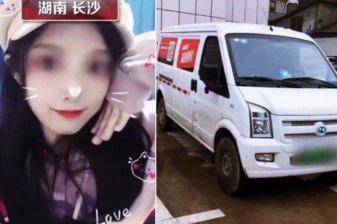 中國23歲女子車莎莎使用「貨拉拉」的叫車搬家服務,卻在本人跟上車之後,發生了「跳...