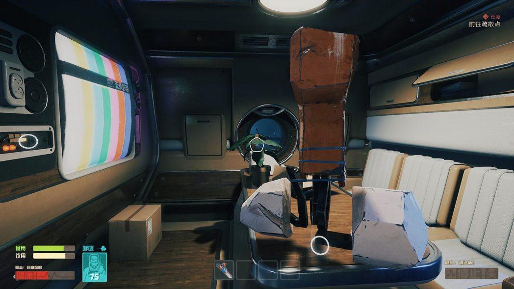 遊戲裡要玩家做的第一個物體:這不是新阿姆斯特朗旋風噴射阿姆斯特朗砲嗎?做得挺像的...