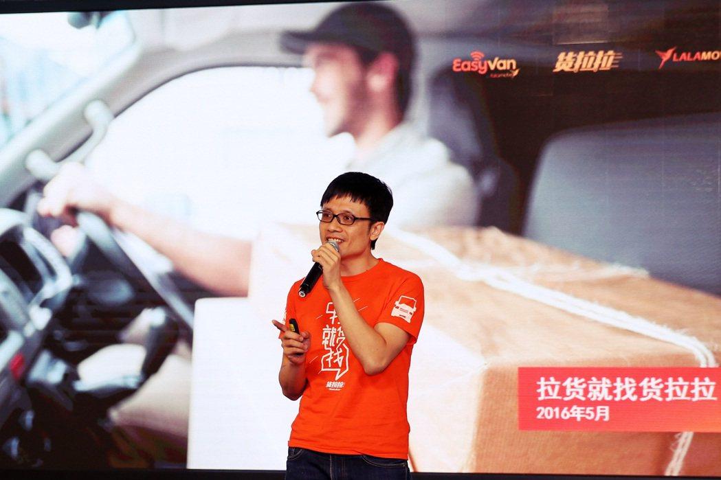 2016年貨拉拉CEO周勝馥,當時宣告要在同年底在全中國拓展至少50個城市服務。...