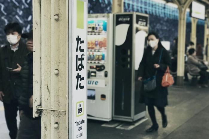 環保團體「綠色和平」東南亞分部的報告表示,日本東京估計有4萬人因空汙早死。 圖/...