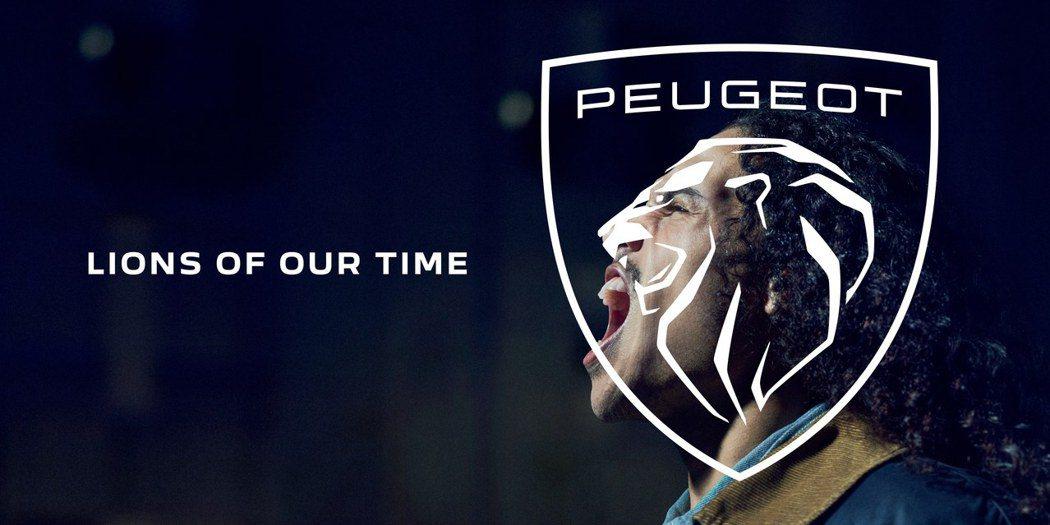 法系車商Peugeot公布全新廠徽。 摘自Peugeot