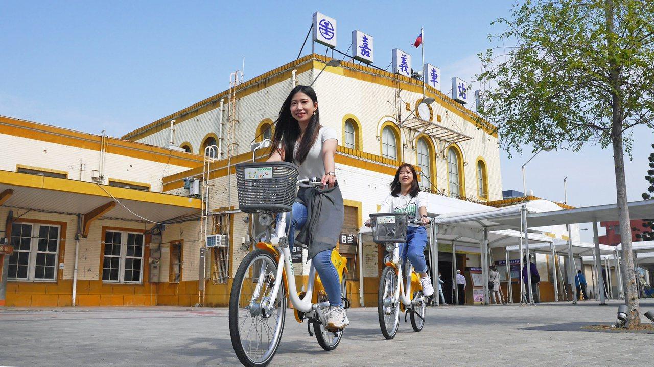 嘉義市府觀光新聞處趁勢推出「嘉義市Youbike專屬旅程」,從嘉義火車站出發就可...