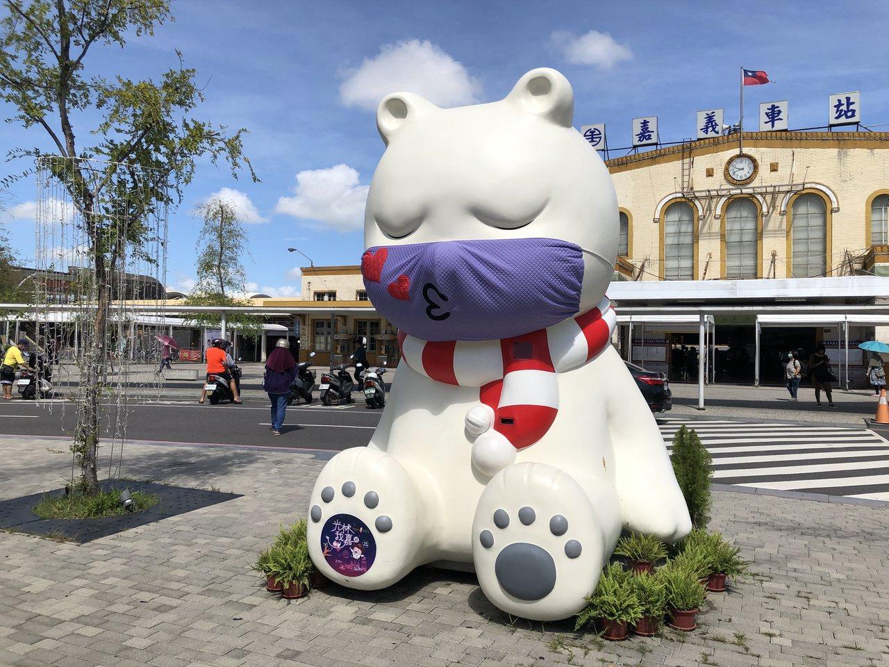 到了嘉義火車站,可看到廣場有高達3公尺高的沉睡大白熊公仔。 圖/市府提供