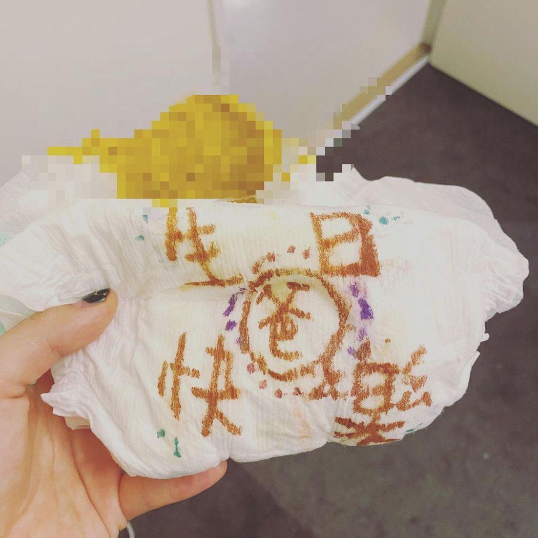 徐佳瑩和兒子為老公特製的生日禮物。 圖/擷自徐佳瑩IG