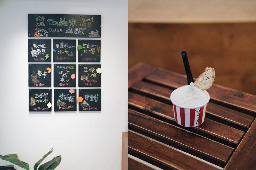 Double V推出升級版康寶藍冰淇淋(右)。 圖/沈佩臻攝影
