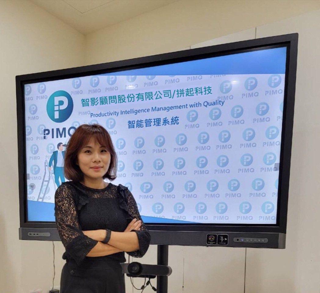 智影顧問創辦人林香君表示,企業只需訂閱最符合自身需求的模組,達到最有效的數位化。...