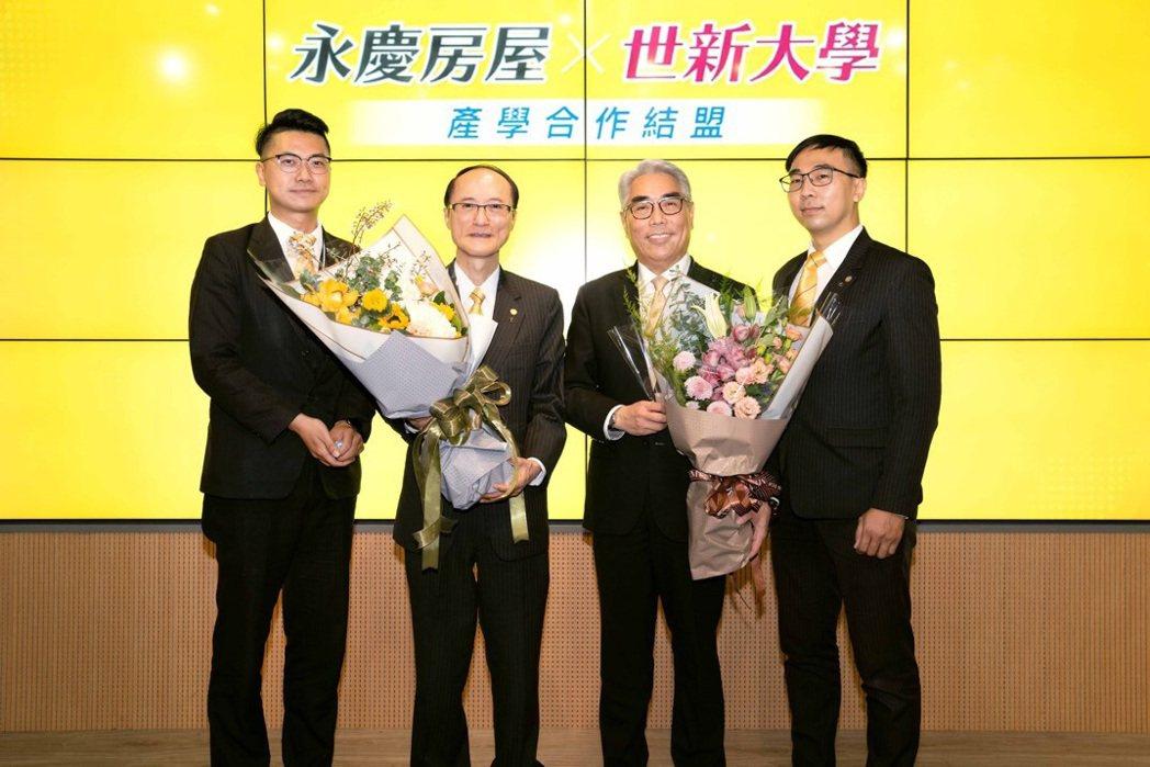 永慶房屋的賴上偉店協理(右一)與王煒迪店經理(左一)都是世新大學畢業的傑出校友,...
