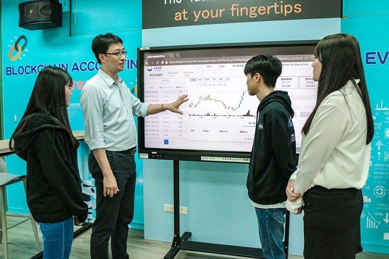 朝陽科大管理學院打造「區塊鏈智慧金融教學平台」,將區塊鏈技術導入教學實作中,讓在...
