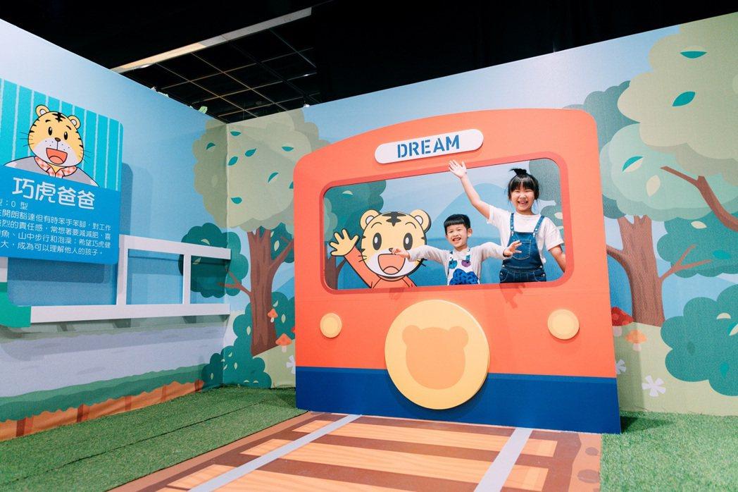 為期39天的巧虎童趣森林特展,展區入口處有熱情的巧虎站長招呼小朋友到來。 夢時代...