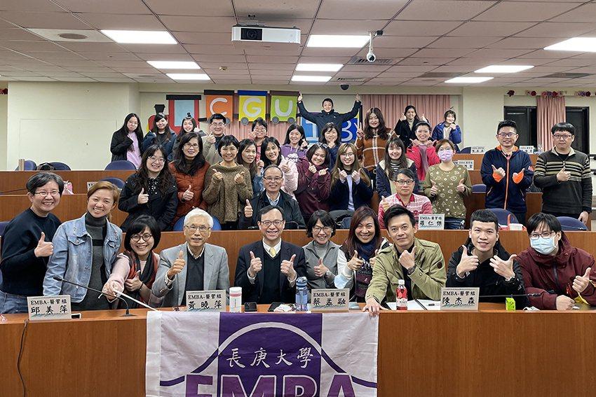 長庚大學醫管系邀請衛福部前部長林奏延醫師(前排左四)開設課程。 長庚大學/提供