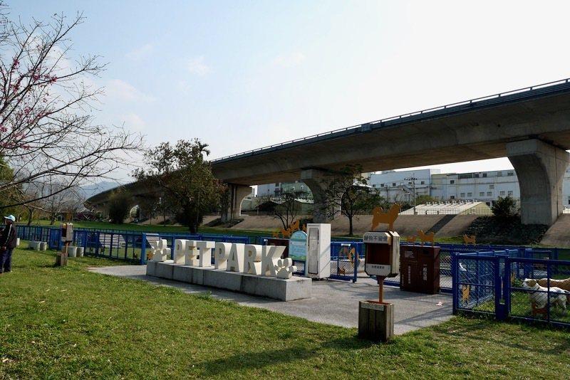 友善動物的公園,為寵物設置的寵物運動專區。