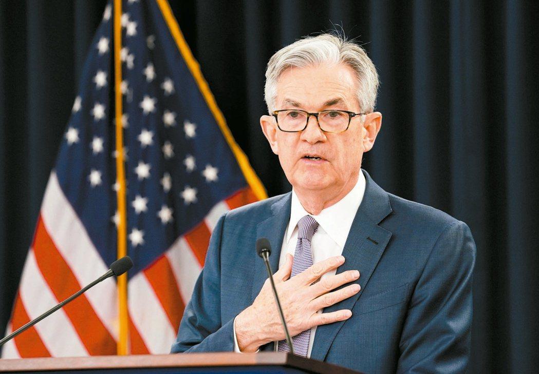 美國聯準會主席鮑爾(路透)