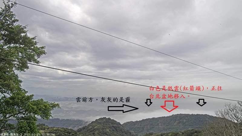 昨天上午10時50分的硬漢嶺影像,剛好可以看到霾吹入台北盆地的過程。圖/取自鄭明典臉書