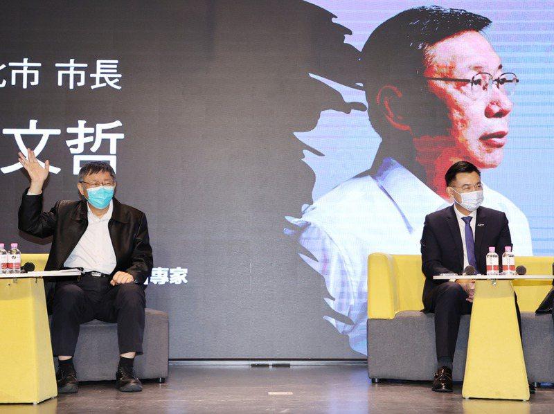 民進黨人士看柯文哲與江啟臣同台,其實就是 「各取所需」。記者曾學仁/攝影