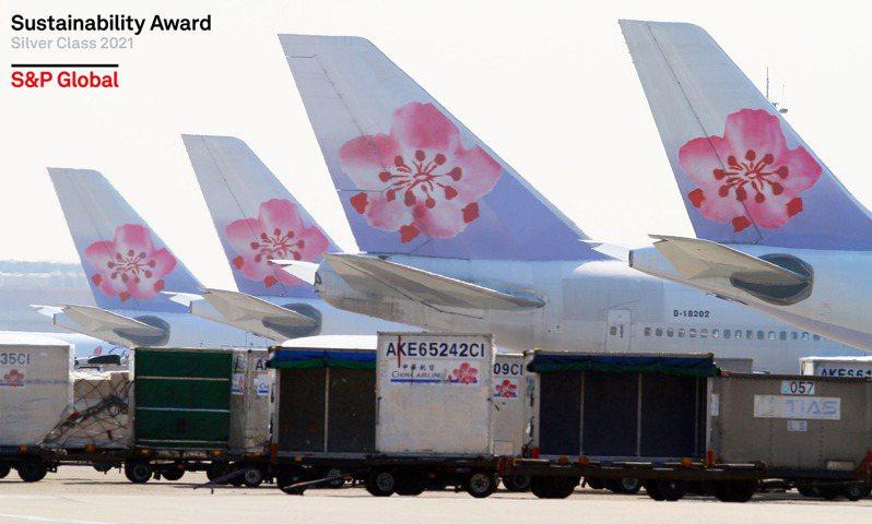 華航榮獲2021年永續年鑑「航空業銀獎」殊榮。業者提供