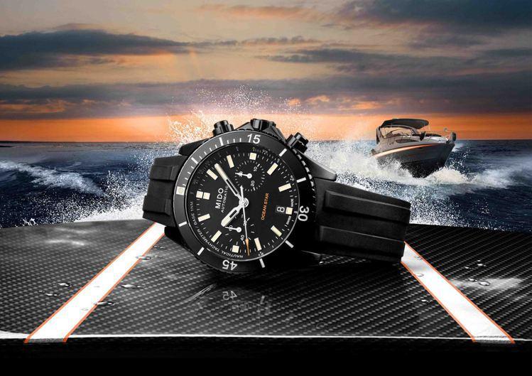 MIDO 海洋之星計時碼錶DLC特別款,44毫米、精鋼表殼經DLC黑色處理、自動...