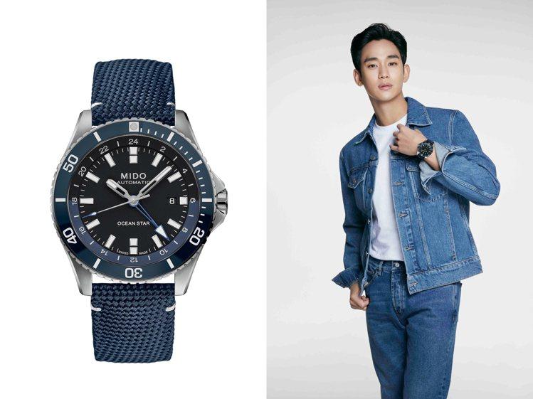 藍色丹寧外套怎麼搭最合拍?金秀賢選擇了海洋之星GMT腕表,在休閒與斯文間、輕鬆切...