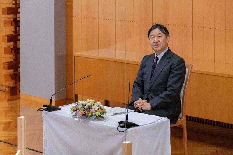 日皇德仁在61歲的生日例行記者會首度公開回應真子公主延期的婚事。圖/法新社,日本宮內廳提供
