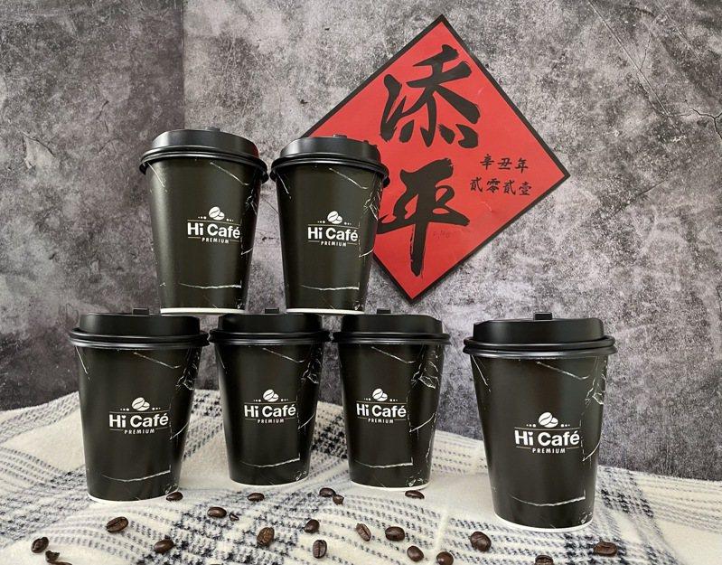 萊爾富即日起至3月23日於「Hi-Life VIP」App內的整買零取推出Hi Café古吉精品中杯美式咖啡(售價70元)、Hi Café古吉精品中杯拿鐵咖啡(售價80元)可享同品項買6送6。圖/萊爾富提供