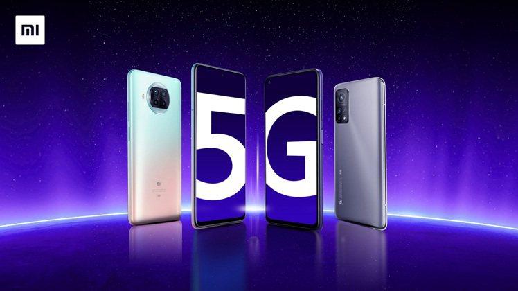 即日起至3月7日止至小米專賣店、燦坤3C實體門市購買小米或Redmi的5G手機,...