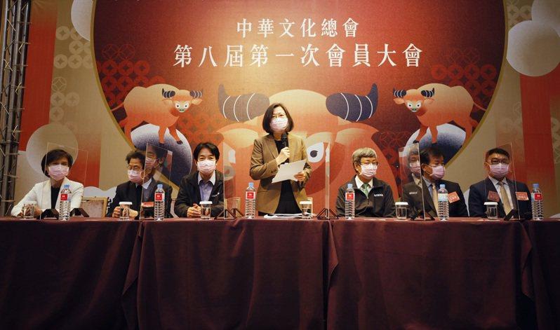 蔡英文總統(中)出席文總第八屆第一次會員大會。圖/文總提供