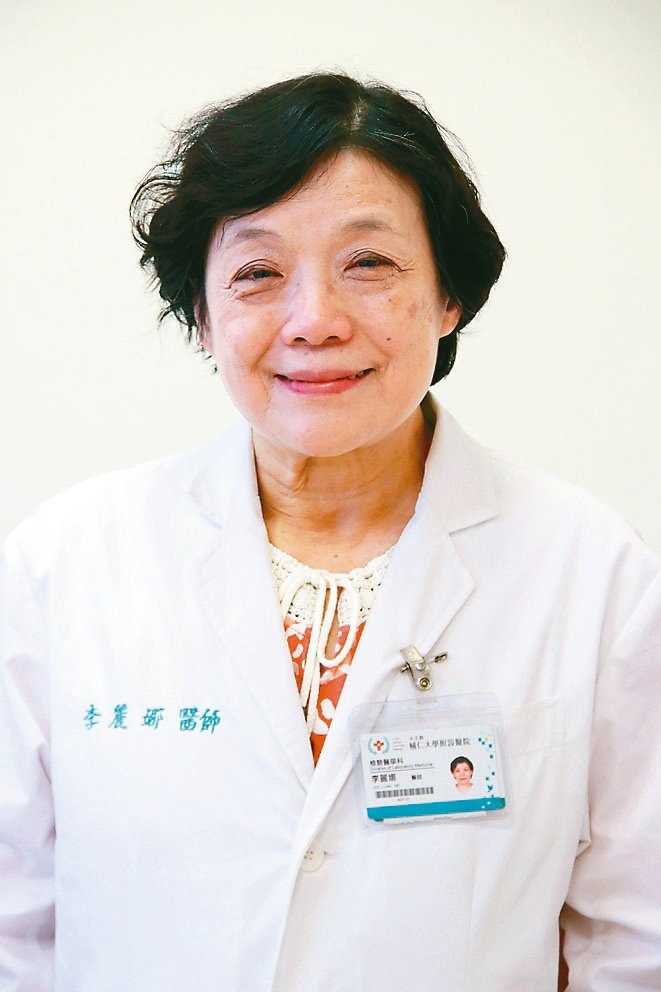 李麗娜 輔大醫院檢驗醫學科暨胸腔內科主任圖╱輔大附醫提供