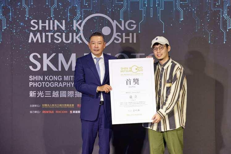 新光三越文教基金會董事長頒發首獎給參加者童立。圖/新光三越提供