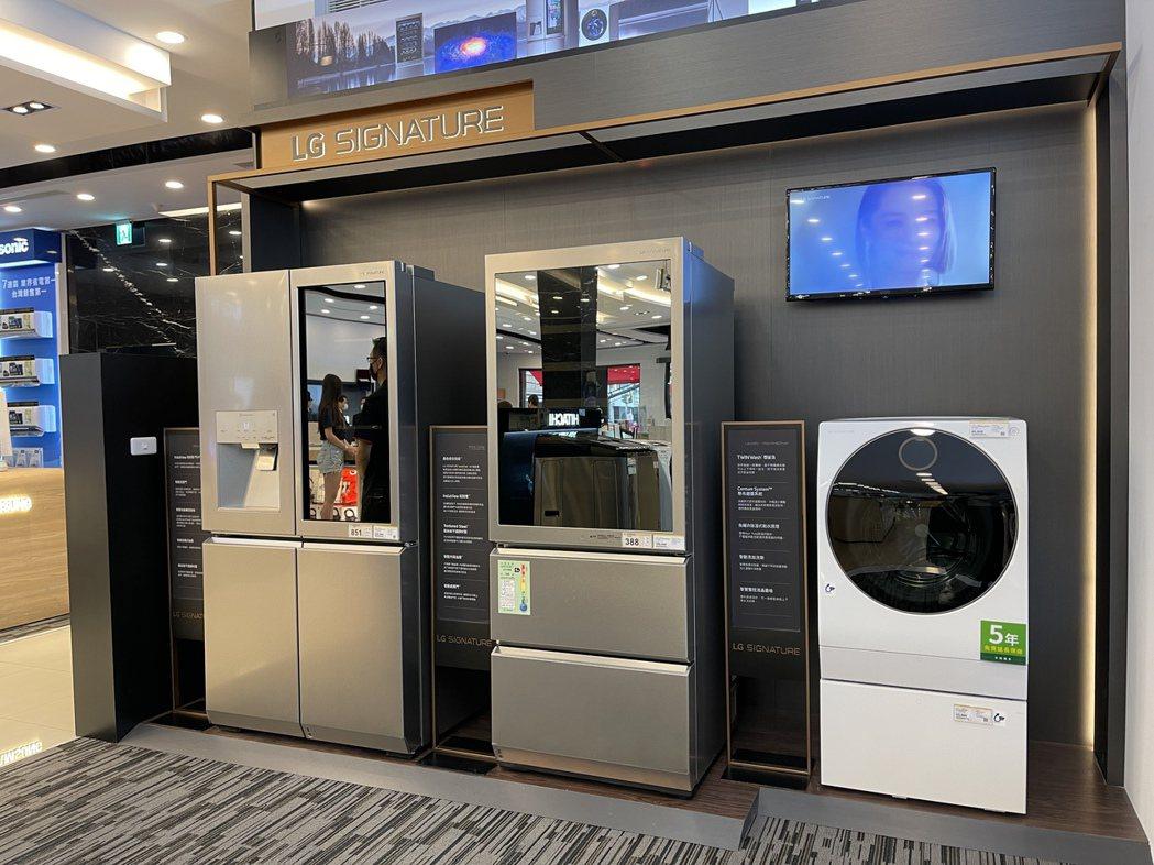LG SIGNATURE頂級家電系列的工藝魅力在此可以舒適體驗。記者黃筱晴/攝影