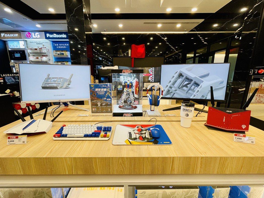 賣翻了的華碩鋼彈聯名系列在此可體驗完整品項。記者黃筱晴/攝影