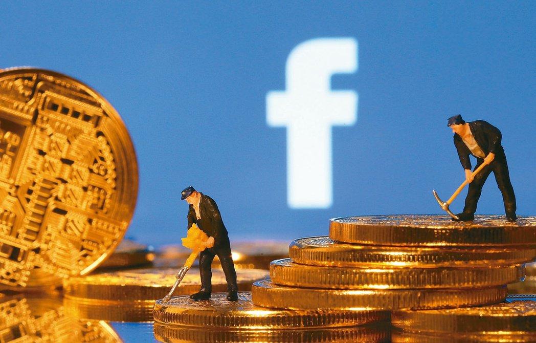 2020年以來,各國央行紛紛開始認真研議推出自家的數位貨幣。(本報系資料庫)