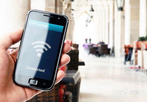 現代科技發達,除非不用手機,否則只要能掌握大數據,都能快速找到要找的人。圖/摘自百度