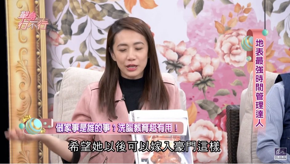 柯以柔希望女兒嫁「好門」,字幕卻打成「豪門」引誤會。圖擷自YouTube